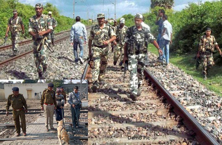 गणतंत्र दिवस पर ट्रेन और स्टेशनों पर ड्रोन हमले की आशंका !