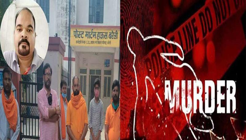 हिन्दू युवा वाहिनी के नेता की हत्या