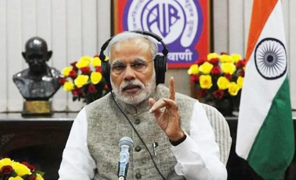 नए कृषि सुधारों से किसानों को नए अधिकार और अवसर मिले हैं : प्रधानमंत्री नरेन्द्र मोदी