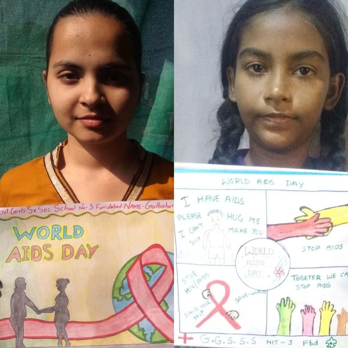 विश्व एड्स दिवस : एड्स पीड़ितों के पुनर्वास में करे सहायता