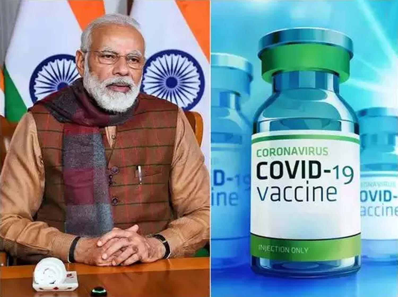 प्रधानमंत्री नरेन्द्र मोदी एवं मुख्यमंत्रियों को भी लगेगा कोरोना का टीका !