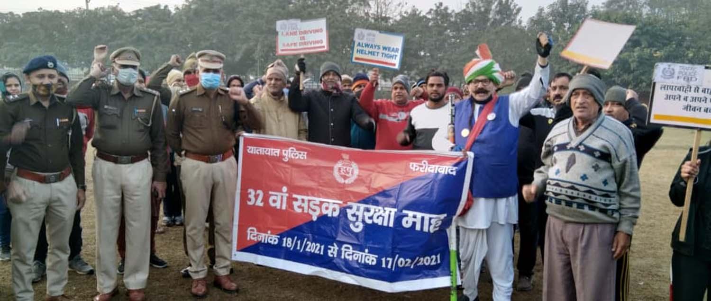 पुलिस द्वारा बल्लभगढ़ में 32 वें सड़क सुरक्षा माह आयोजित किया गया