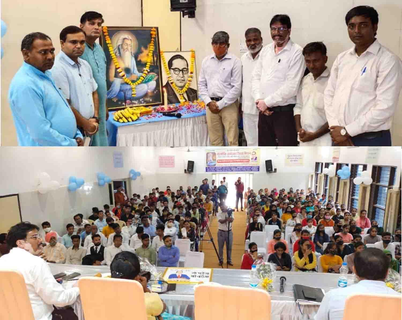 'वाल्मीकि अंबेडकर शिक्षा मिशन' के बैनर तले एक शिक्षा सेमिनार का किया गया आयोजन