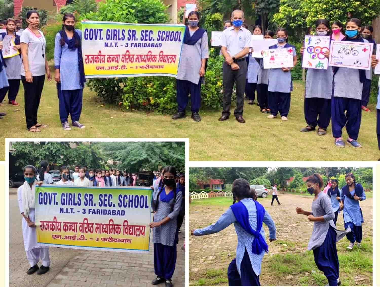 विद्यालय के बच्चों को फिट इंडिया मूवमेंट के प्रति जागरूक किया